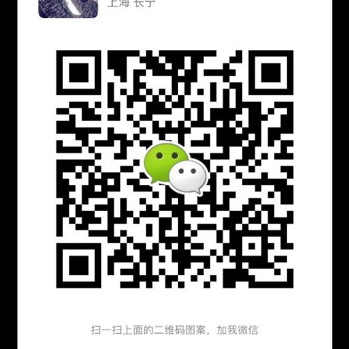 阿斯利康上海张江园区 企业宣传片
