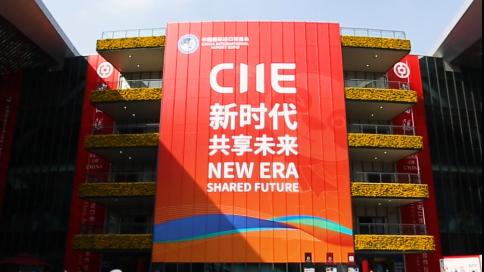 中国银行 2019进博会