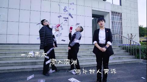 《廉节》—首届玉琮杯微视频类铜奖