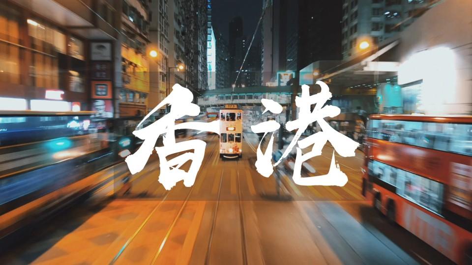 旅拍 | 春节用 iPhone X 手机记录电影感的香港