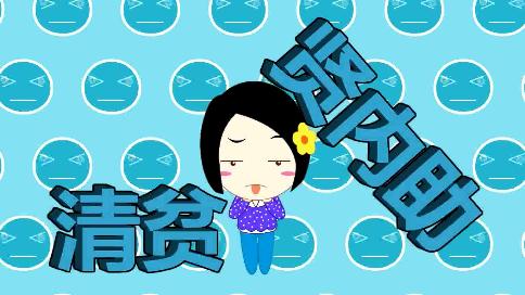 《收礼》—首届玉琮杯微视频类铜奖