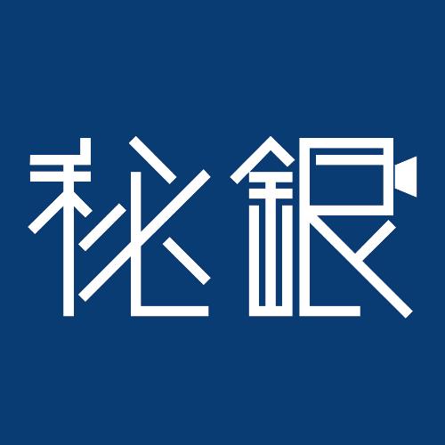 騰訊云·騰訊文旅