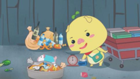 一初教育动画:垃圾分类