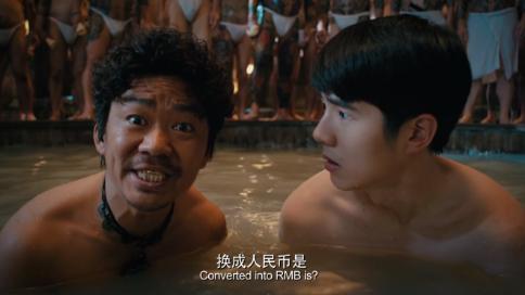 《唐人街探案3》先导预告片