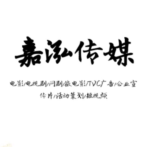 潼南/MG动画
