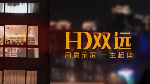 重庆双远实业18新利体育客户端