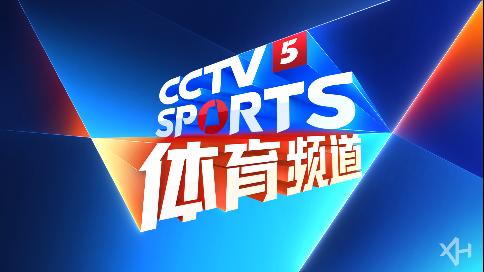 2017央视体育频道总形象升级CCTV SPORTS