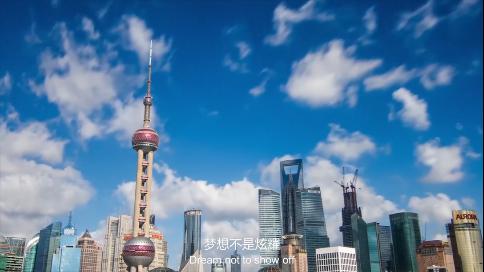 融钦集团电气品牌宣传片/企业宣传片