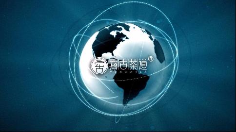 云古茶道 互联网经济