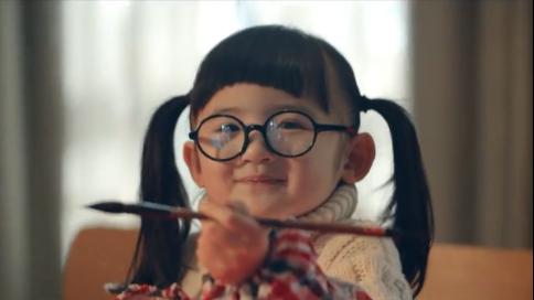 《放下比较,看见天生美好》美赞臣蓝臻公益广告片