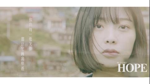 稻城旅拍MV