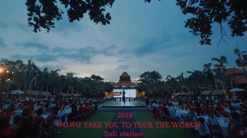 默默带你游世界-巴厘岛暨新品发布会