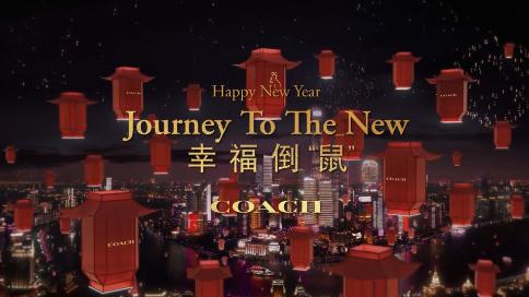 "COACH CNY <幸福倒""鼠""> tvc"