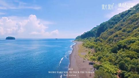 默默带你游世界-巴厘岛暨新品发布会-5