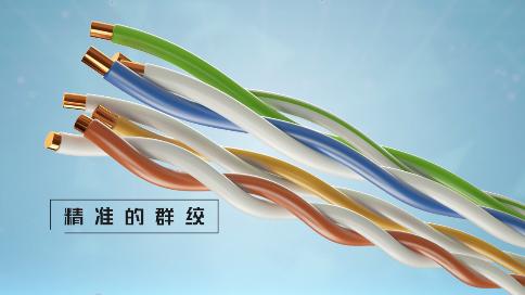 宇洪科技宇砚光纤产品三维宣传视频