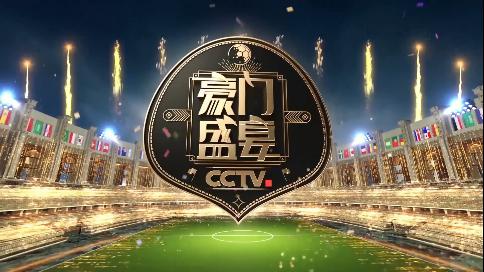 2018俄罗斯世界杯 作品集锦 PART 1