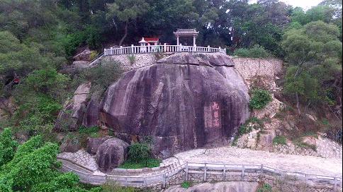 九日山石刻