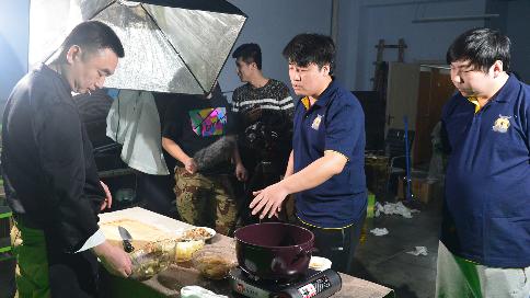长春市第九味传统中国菜