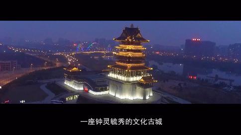 山东临沂城市形象片