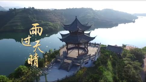 浙江杭州|《雨过天晴》杭州曲艺说唱抗疫MV