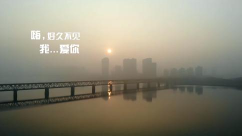 《嗨,好久不见》杭州抗疫宣传片