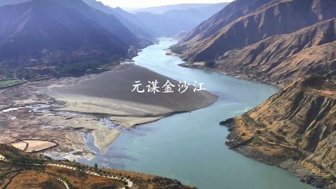個人生活記錄(航拍)-云南楚雄的一年