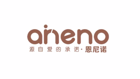 恩尼诺(aneno)奶瓶三维产品片