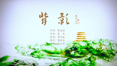 《背影》致敬白衣战士深情沙画版MV