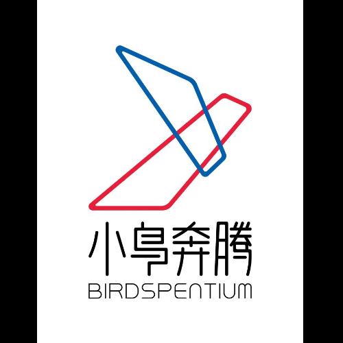 广西体育中心官方宣传片