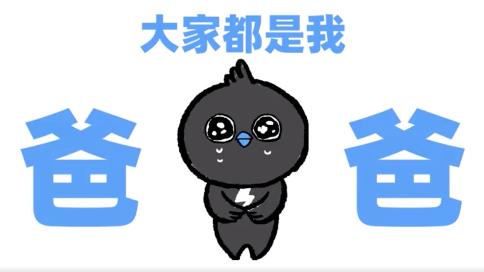 """釘釘公關視頻:""""跪服""""現場"""