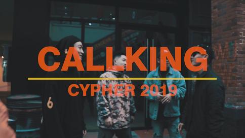 音乐MV  说唱CYPHER
