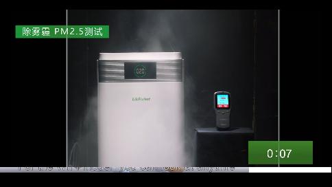 福里斯特空氣凈化器測試