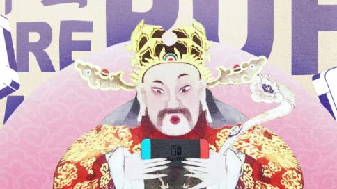 京東電腦數碼 × 年畫日新 視頻合集上