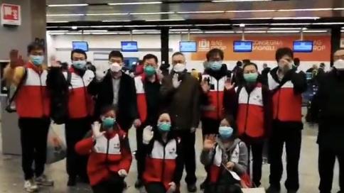 【国外抗疫】首批中国驰援意大利抗疫医疗专家组回国