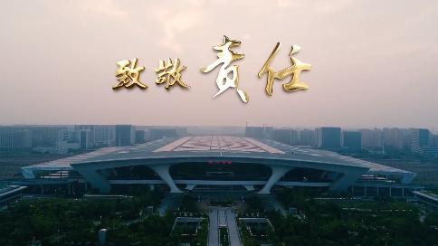 《致敬责任》杭州火车东站公安抗疫纪录片