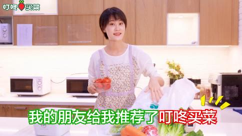 叮咚买菜信息流广告视频《宝妈》