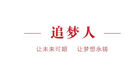 苏州松鼠汇影视企业团队宣传片