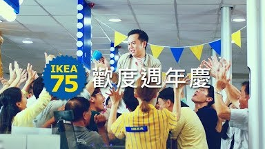 IKEA 75週年慶 廣告影足球竞彩网站