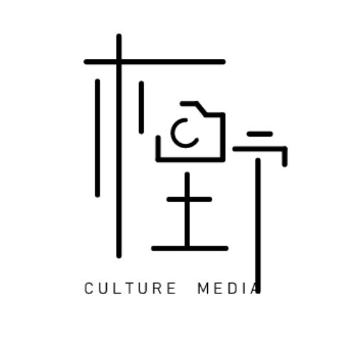 木野映画(厦门)文化传媒