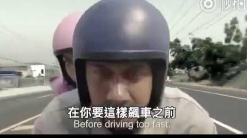【泰國创意廣告】第73集 《不要开快车》泰国公益廣告。。