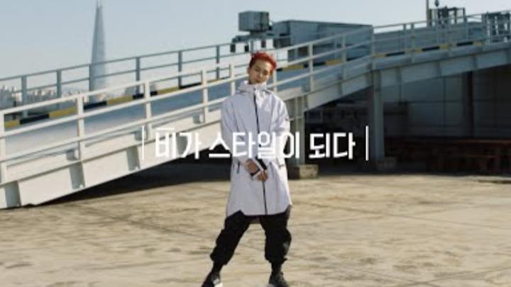 adidas Outdoor   마이쉘터 – 송민호