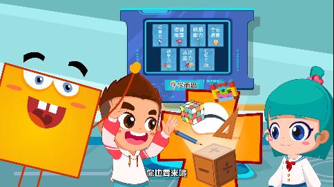 【课程动画】学而思在线教育 - 学前篇