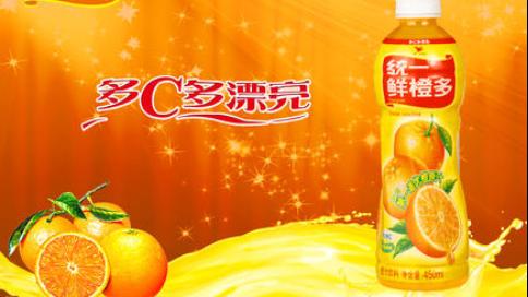 鲜橙多开学季广告