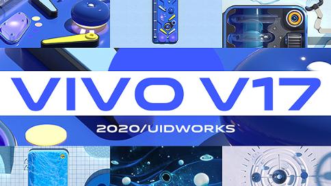 VIVO極點屏3D動畫