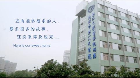 杭州市第一人民醫院95周年宣傳片