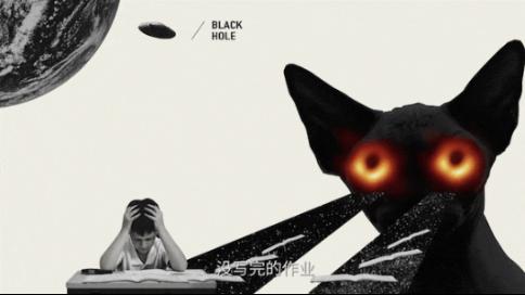 腾讯青年科学小会-黑洞