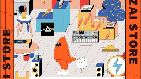 虾米音乐直播带货动画:虾仔制造商店