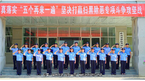陕西渭南强制隔离戒毒所宣传足球竞彩网站