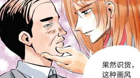 滴滴顺风车x好梦「人间瑰宝」精神防护周边鬼畜动画