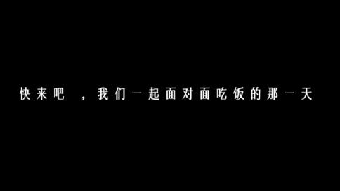 方太&勝加防疫溫情廣告片